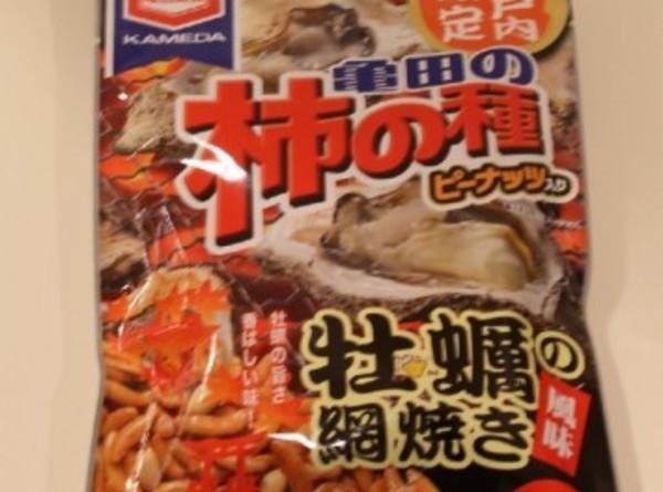 瀬戸内限定 亀田の柿の種 5袋入