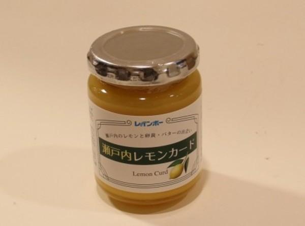 瀬戸内レモンカード  165g