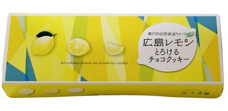 広島レモンチョコクッキー 6枚入
