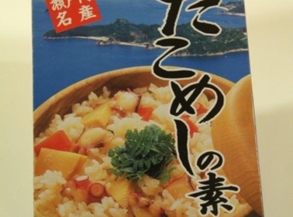 レインボ―食品  たこめしの素  3合用