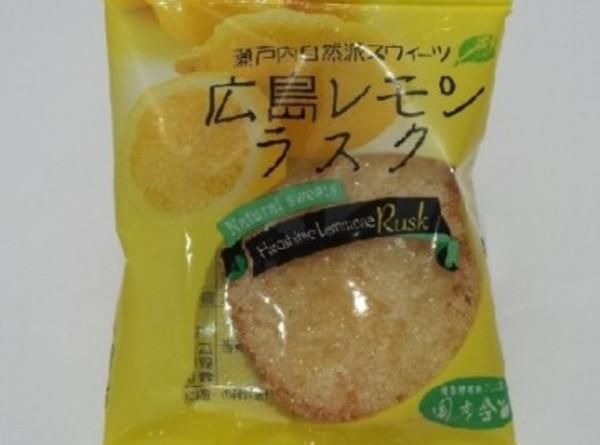 広島レモンラスク 単品