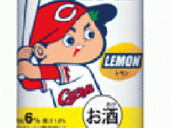 カープチューハイ   レモン