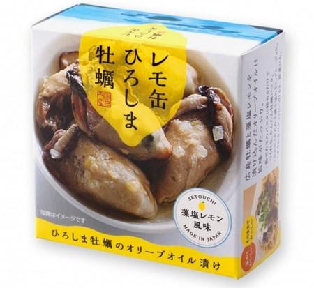 レモ缶広島かき オリーブオイル漬
