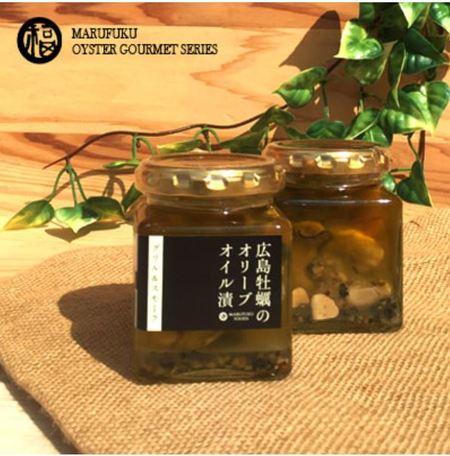 広島牡蠣オリーブオイル漬 グリル&スモーク