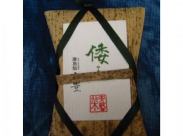 倭 (広島菜醤油漬) 110g