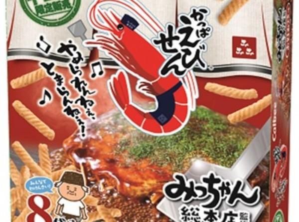 かっぱえびせん みっちゃんお好み焼味(中四国地区限定)