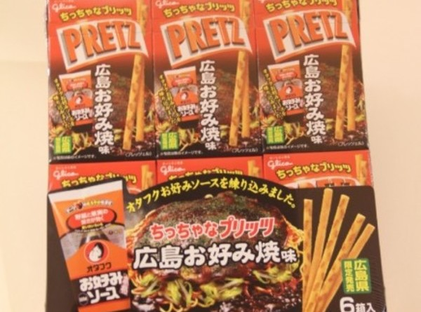 広島県限定 プリッツ 広島お好み焼き味  6箱入