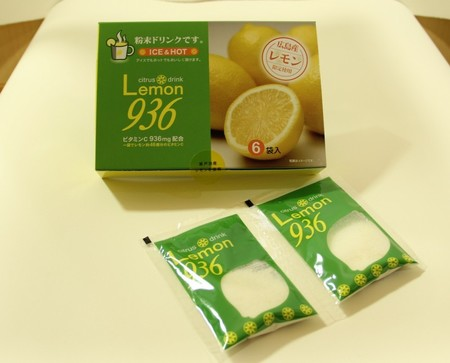 レモン936  粉末ドリンク 家庭用50杯分