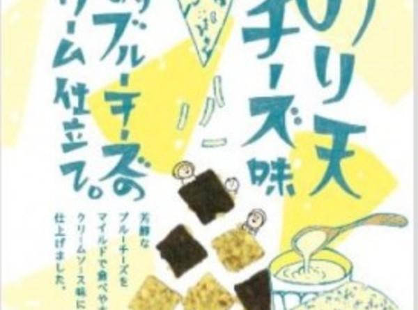 【まるか食品】のり天 チーズ味 ~ほんのりブルーチーズのクリーム仕立て~