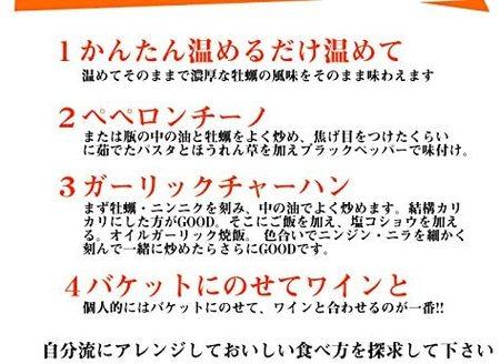 広島名産 倉崎海産 オイル&オイスター 200g 牡蠣のオイル漬