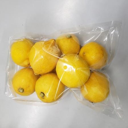 「おてごろ企画」広島産小玉レモン 1袋 (10玉) 約800g 傷・汚れ多少有