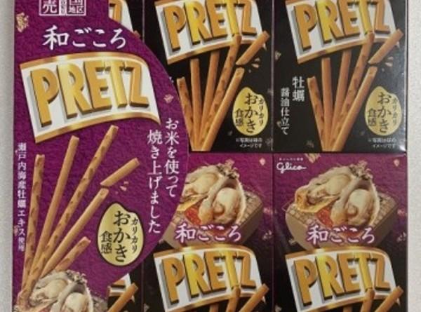 広島限定 和ごころプリッツ 牡蠣しょうゆ仕立て  6箱入